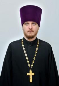 Священник Сергий Протасов