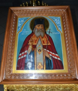 ikona-luka-pokrovskiy-hram-petrovsk