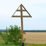 poklonnyj-krest-petrovsk-abodim