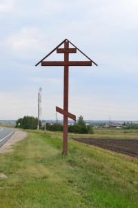 poklonnyj-krest-petrovsk-novozaharkino