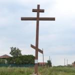 poklonnyj-krest-petrovsk-ozerki