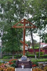 poklonnyj-krest-petrovsk-pokrovskaya-cerkov