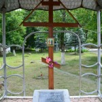 poklonnyj-krest-petrovsk-skver