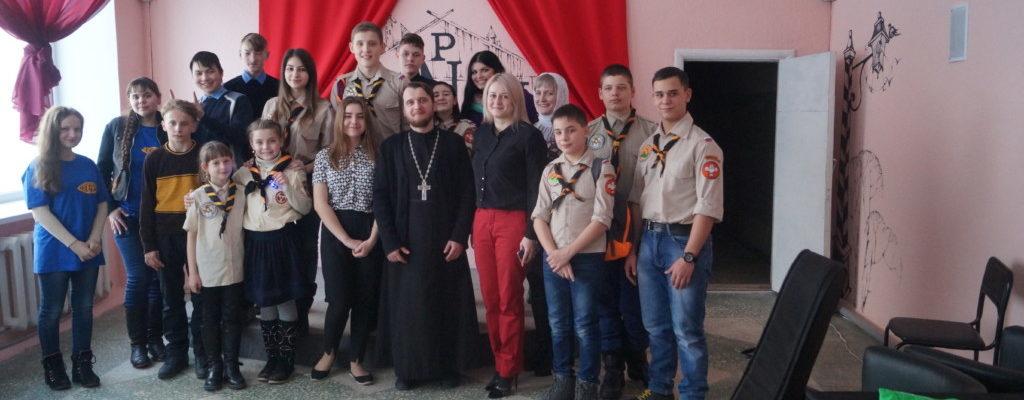 Собрание молодежных организаций города Петровска