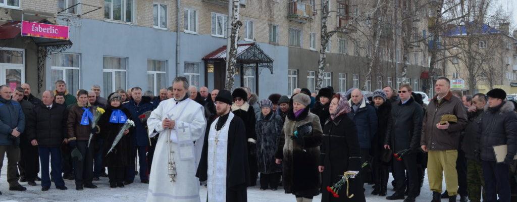 В Петровске отметили 29-ю годовщину вывода советских войск из Афганистана